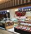 あんと店(旧・百番街店)