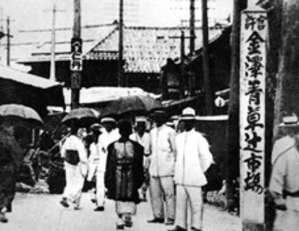 ヤマカ水産の歴史
