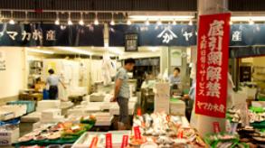 ヤマカ水産近江町店