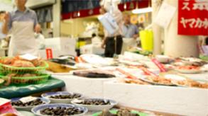 ヤマカ水産鮮魚通り店
